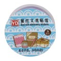 free-shipping-decorative-bud-silk-stationery-stickers-tape-small-purple-good-for-packaging-handicrafts-etc.jpg
